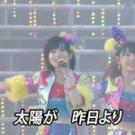 【山本彩】さや姉、AKB48単独コンサート・セットリスト付きキャプ画像
