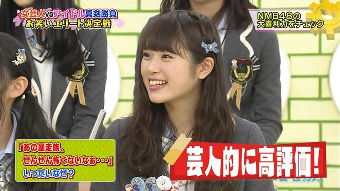 【渋谷凪咲】なぎちゃんのボケのセンス…もしかしたら天才かもしれんでwwww