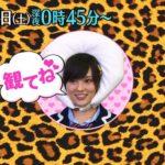 【NMB48】4/2虎バンにさや姉、ちっひー、しゅうちゃん、はるちゃんの「虎マネNMB48」登場!