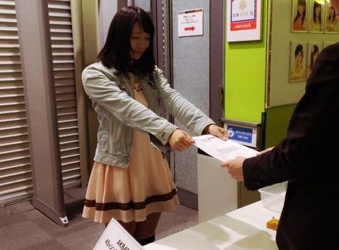 【黒川葉月】はーこのNMB48活動再開が公式ブログで発表!そして総選挙も立候補!