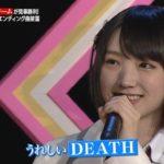 【NMB48】27日放送分・ナイショで限界突破!キャプ画像まとめ