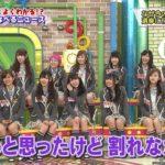 【NMB48】関西テレビ「NMBとまなぶくん」キャプまとめ。杉村太蔵さんを先生に迎え政治のお勉強。