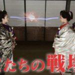 【NMB48】歴史秘話ヒストリア「愛と悲しみの大奥物語」予告編キャプ画像