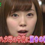 【渡辺美優紀】みるきー出演、大阪ほんわかテレビのキャプまとめ。…スタジオでコント的なヤツやってや…【ワイプ】