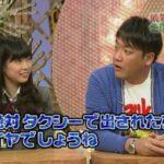 【渡辺美優紀】たむけんさん、みるきーにアツいエール!!