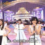 【山本彩】さや姉出演・NHKうたコン・君はメロディー部分キャプ画像まとめ。