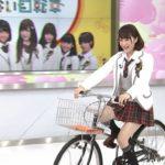 【三田麻央】まおきゅん、NHKにチャリで乗り付けるwww【ぐるっと関西 おひるまえ】