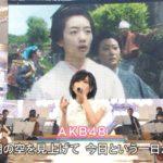 【山本彩】NHKうたコン・365日の紙飛行機披露!さや姉大活躍wwwww