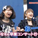 【久代梨奈】りなっち、AKB48Gの最高幹部入りか!?wwwwwww