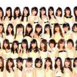 【誰やねん】アサ芸プラスさん、NHB48て大阪のオトナのお店やwwwwwMやM!