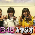 【虎マネNMB48】さや姉、はるちゃん、しゅうちゃん、ちっひー出演・虎バン画像まとめ!