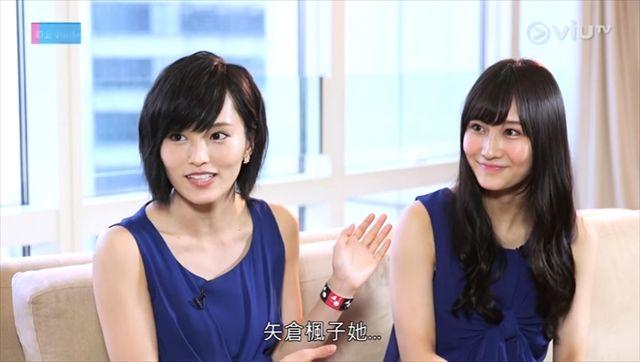 【矢倉楓子/山本彩】香港国際映画祭でのインタビュー動画発見。ViuTVというサービスで放送されたようです。
