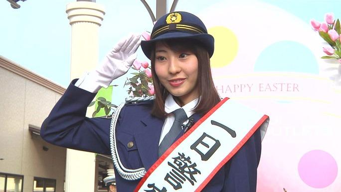 【藤江れいな】れいにゃんの佐倉警察署の一日署長!逮捕されt…いやサれたらアカンねんで!