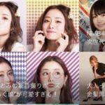 【太田夢莉】LINEニュースもゆーりちゃんを「万年」表記wwwwww