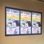 【太田夢莉】BUBKA連載掲載号の告知→GWはTSUTAYA EBISUBASHI店で待ち合わせやで!