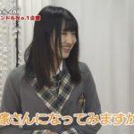【植田碧麗】みーれ出演:OHK岡山放送「クイズ なんしょん48」【動画】
