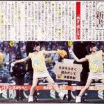 【山本彩】さや姉の甲子園球場始球式を分析した元阪神・中西清起さんの着眼点wwww
