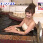 【山田菜々】入浴姿がセクシーだと各方面がざわついた「アッコにおまかせ!」キャプ画像