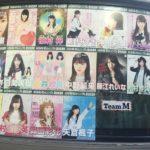 【NMB48】AKB48 45thシングル選抜総選挙・ポスター正式公開!【全メンバー画像有】