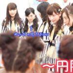 【吉田朱里】アカリンの女子力動画5月10日公開分の沖縄その2が良いと話題にwww