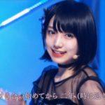 【NMB48】甘噛み姫を披露したTBS「Good Time Music」キャプ画像まとめ。