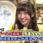 【薮下柊】今週の虎バンは虎マネNMB48からしゅうちゃん登場!下柳さんデレデレwwwwww