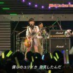 【NMB48】ライブハウスツアーZeppTOKYOの潜入レポ、AKB48SHOW!キャプ画像まとめ。