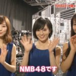 【NMB48】AKB48SHOW!画像まとめ。甘噛み姫PV撮影密着とちょっろっとまーちゅん。