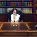【NMB48りりぽん】(-ノ□д□-)<AKB48グループ総裁、須藤凜々花くぅんwwwwwwwww