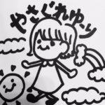 【武井紗良】さららんの書いた絵、何かこうゆうタッチのヤツあるよね?・・・思い出せない・・・。