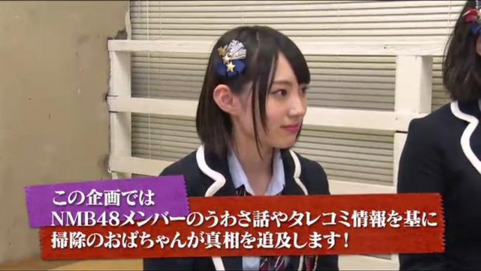 【太田夢莉】ゆーりがティーパックでポロリしちゃってるだと・・・?