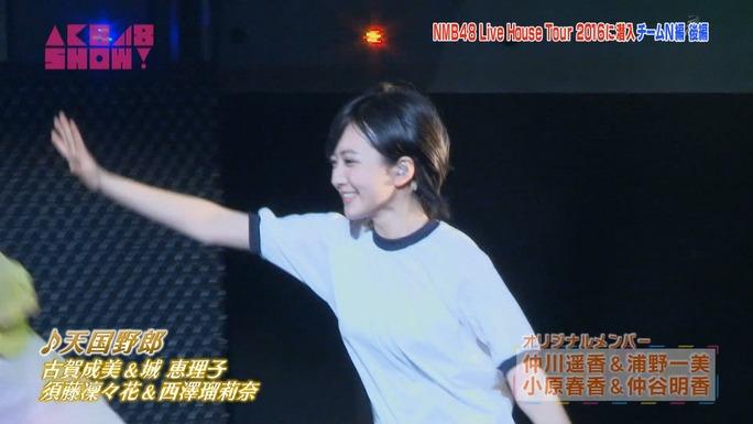 【NMB48】AKB48SHOW!ライブハウスツアー2016、チームN公演舞台裏レポキャプ画像まとめ。