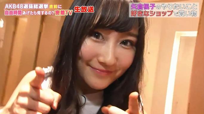 【矢倉楓子】ふぅちゃん出演、Abema生放送:AKB密着TVキャプ画像まとめ!2時間面白かったwww