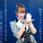 【岸野里香】新星堂加古川店さん、りかにゃんのランクインに「6/18 夢のような一夜でした」。お店も凄いことにww
