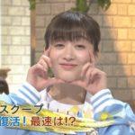 【川上千尋】土曜深夜の虎バンキャプ画像。虎マネNMB48ちっひー、躍動するwwww