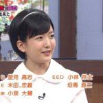 【須藤凜々花】温泉街の女子大生りりぽん・大阪ほんわかテレビキャプ画像