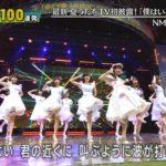 【NMB48】「僕はいない」初披露部分キャプ画像まとめ。【テレ東音楽祭(3)】