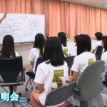 【NMB48】6/28、23時〜「GO!GO!5期生 はじめてのYNN」配信wwww