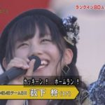 【NMB48】AKB48SHOW!「AKB選抜総選挙ボーダーラインの少女たち」キャプ画像まとめ。