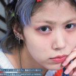 【木下百花】百花、spoon.6月28日発売の8月号表紙キタ━(゚∀゚)━!!イケメンやなw