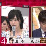 【山本彩】さや姉出演、緊急生放送!AKB総選挙延長戦キャプ画像。アキバ文書はネットドラマでした。