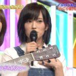 【山本彩】さや姉出演「UTAGE夏の祭典」キャプ画像。ギター良かった!で、翼はいるの!?いらないの!?どっち!?