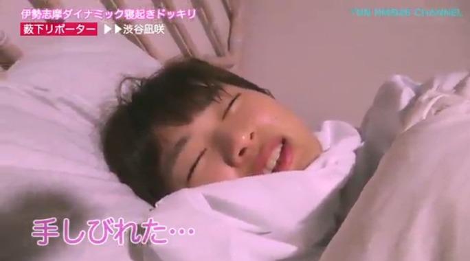 【NMB48】BⅡ寝起きドッキリ#3。レポーター薮下柊、日下このみ、餌食は渋谷凪咲、川上千尋、井尻晏菜wなぎちゃんちーひー寝起きから可愛い、あんたんの伝説のアレwww