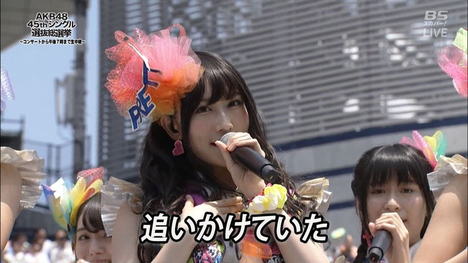 【NMB48】AKB48 45thシングル選抜総選挙~コンサートキャプ画像まとめ。