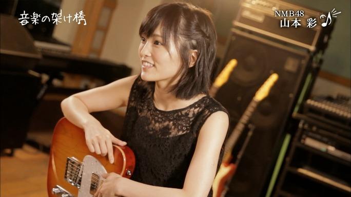 【山本彩】さや姉出演「音楽の架橋」キャプ画像。Avril Lavigne「SK8ER Boi」を披露した模様。