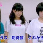 【NMB48】5期生密着2016夏~ここから戦いは始まった~#1キャプ画像。「ごはんTシャツ」と「導線は死んでも守れ!」