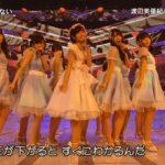 【NMB48】FNSうたの夏まつり「僕はいない」キャプ画像。いつもと終わり方が逆向きVer.