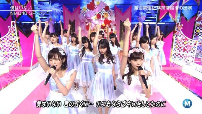 【NMB48】Mステキャプ画像。みるきーママ電話出演(コメント有)、卒業記念VTRもあり。