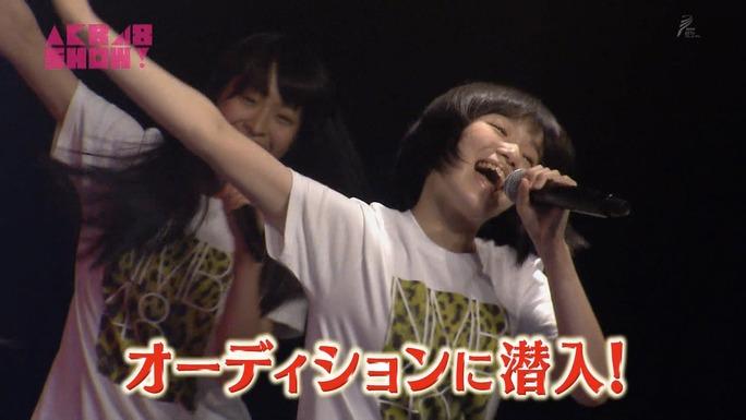 【NMB48】AKB48SHOW「LOVE TRIP」「5期生オーデ潜入」「肩幅コント」キャプ画像。