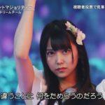 【白間美瑠/山本彩】48&46ドリームチームはサイレントマジョリティを披露【FNSうたの夏祭り】